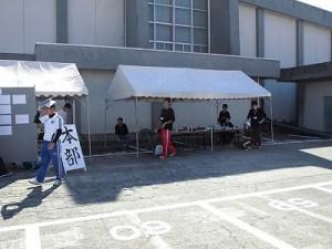 第51回福井高専祭 本部テントステージ/どこまでもアマチュア