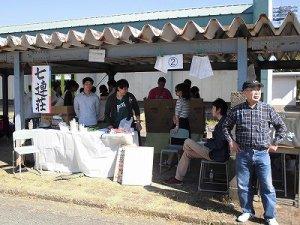 第51回福井高専祭 2 七連荘/どこまでもアマチュア