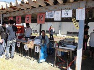 第51回福井高専祭 5 原価5円を100円で売っちゃう錬金術屋/どこまでもアマチュア