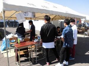 第51回福井高専祭 21 かりのベーカリー/どこまでもアマチュア