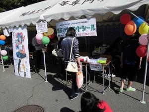 第51回福井高専祭 29 ARTCLUB/どこまでもアマチュア