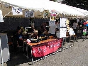第51回福井高専祭 30 美食倶楽部/どこまでもアマチュア