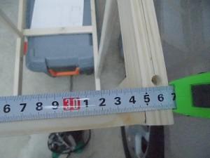 日曜大工教室~我流か自己流か編~ 底面の寸法計測/どこまでもアマチュア