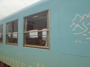 足羽駅はこんなところでした。 車外から見える乗客/どこまでもアマチュア