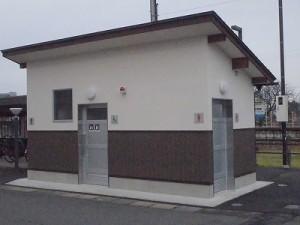 越前東郷駅を見てきました。 新設された公衆トイレ/どこまでもアマチュア