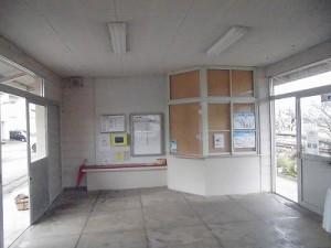 越前東郷駅を見てきました。 駅舎内の反対方向の様子/どこまでもアマチュア