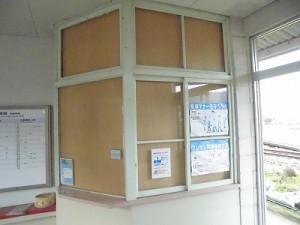 越前東郷駅を見てきました。 閉鎖されている旧窓口/どこまでもアマチュア