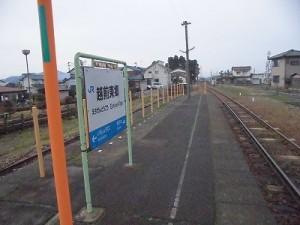 越前東郷駅を見てきました。 駅名標/どこまでもアマチュア