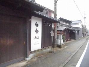 越前東郷駅を見てきました。 りっぱな建物にある大きな掲示物/どこまでもアマチュア