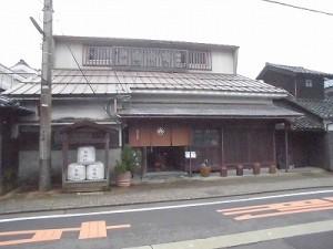 越前東郷駅を見てきました。 安本家/どこまでもアマチュア