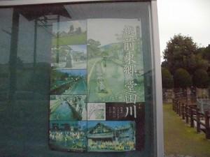 越前東郷駅を見てきました。 堂田川のポスター/どこまでもアマチュア