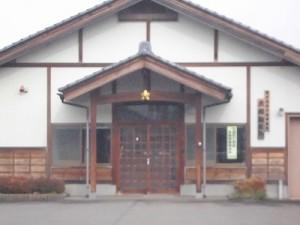 越前東郷駅を見てきました。 駐在所/どこまでもアマチュア