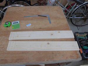 日曜大工教室~我流か自己流か編~ ビス留め位置を記入した材料/どこまでもアマチュア