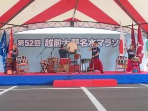 第52回越前大野名水マラソン 地元和太鼓グループ「祥雲」/どこまでもアマチュア