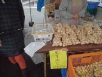 里芋の横の瓶