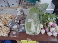 里芋、黒豆、白菜、かぶ、干し柿