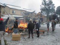 木田神社のどんど焼き