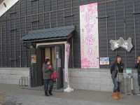 平蔵―ひな祭り会場の入り口