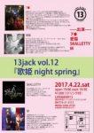 13jack vol.12 『歌姫 night spring』