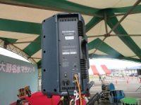 MACKIE SRM350