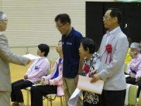大野市身体障害者連合会長表彰