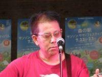 田中 稔氏