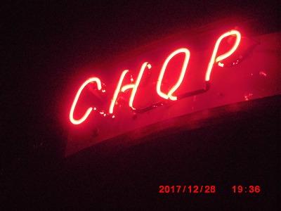 2017CHOP年末ライブ初日