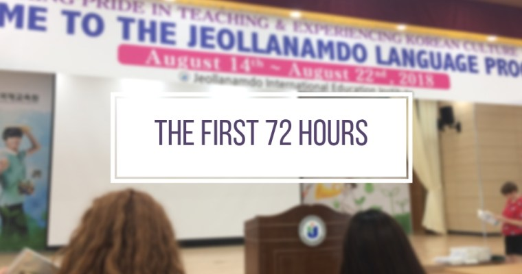 The First 72 hours: A rant