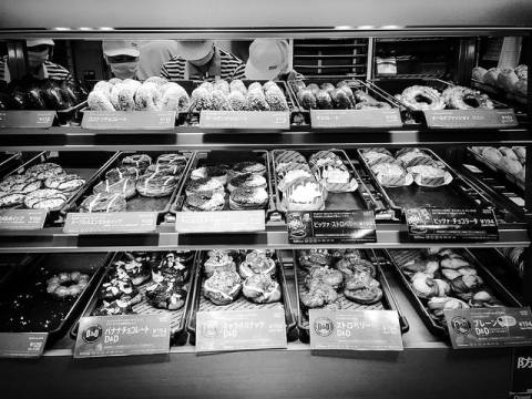donutsuphoto