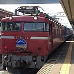 電車で安眠!通勤時の寝過ごしを防止するiPhoneアプリ『駅ぶるっ』!!