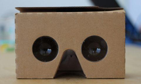 cardboard_image