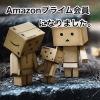 Amazon全商品配送料無料が終了。プライム(有料)会員になりました。