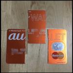 解約後のau WALLETの残金を確認して、1円も無駄にせず利用する方法。