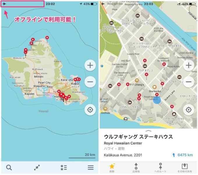 tripmap1