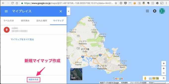 tripmap4
