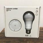 IKEAのスマート電球TRÅDFRIを開封。低価格なIoT照明!