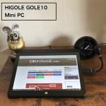 HIGOLE製のミニPC 『GOLE10』使用レビュー