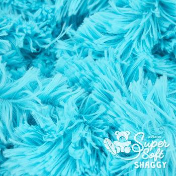 tissu Shaggy turquoise pour création par Georgia