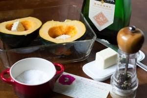 baked acorn squash | chattavore