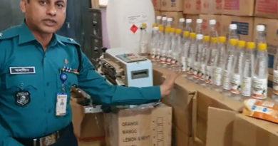 ওজন কমানোর বিনেগার তৈরির কারখানায় ওসি মহসিন