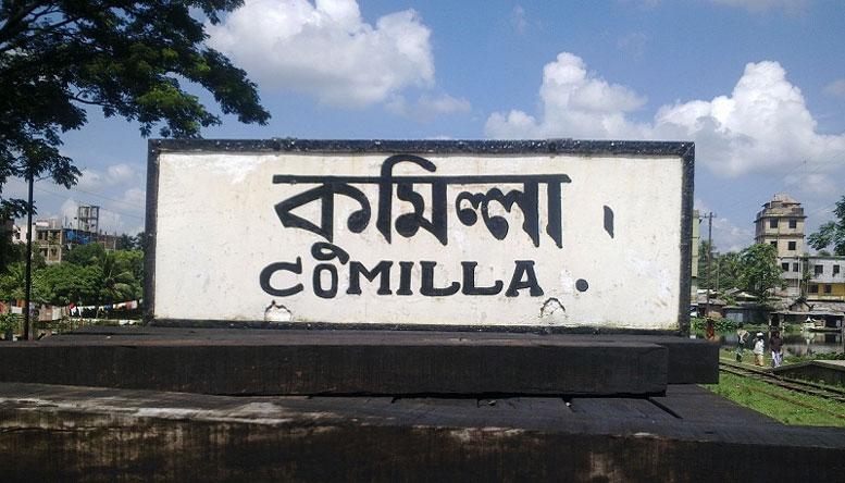 কুমিল্লায় দুই সিটি কাউন্সিলরসহ নতুন আক্রান্ত শতাধিক, মৃত্যু ৪ জনের