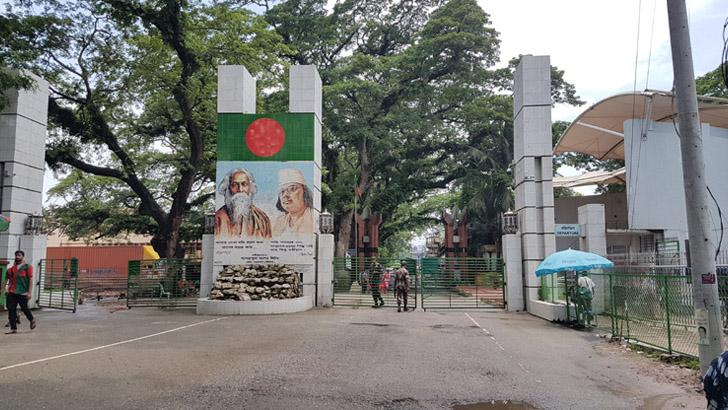 ভারত ভ্রমণে থাকতে হবে অনুমতিপত্র