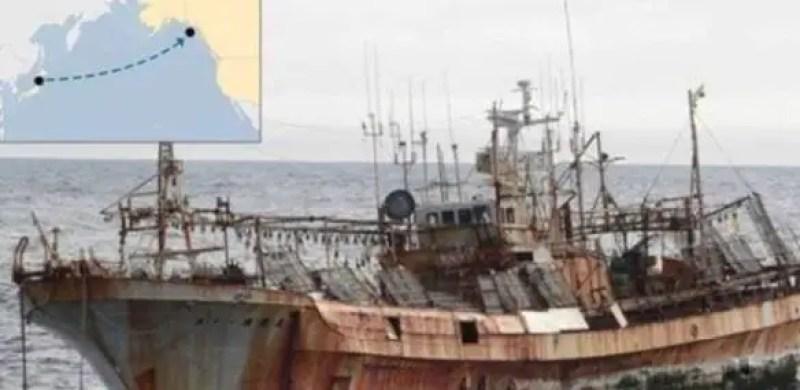 Ryō Un Maru, que foi arrastado para o mar pelo tsunami de 2011