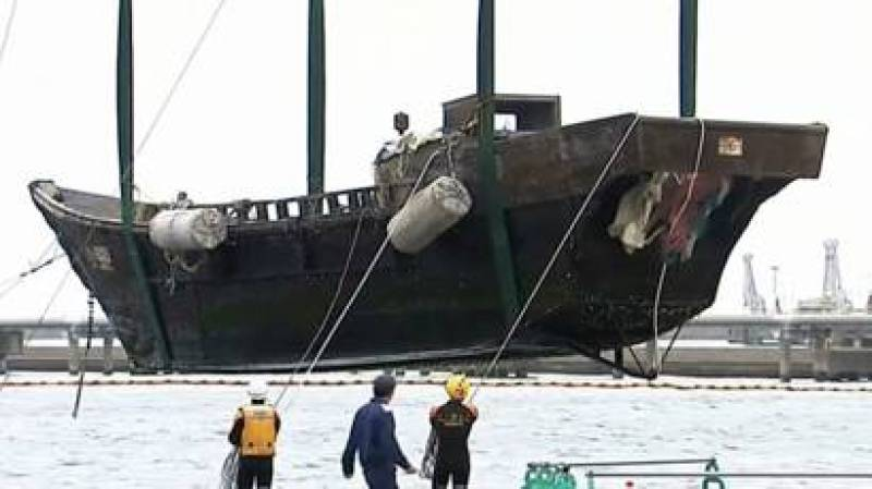Outro navio de madeira vazio que apareceu no mar do Japão.