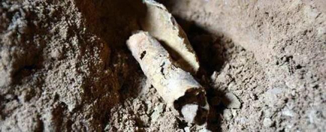 Textos ocultos encontrados em manuscritos no Mar Morto