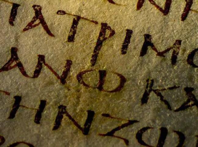 Manuscritos antigos que revelam eventos ocultos e uma nova perspectiva na história da humanidade.