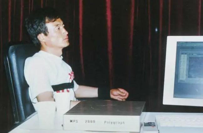 Em 1994, Meng Zhaoguo alegou estar sofrendo assédio contínuo das entidades e relatou ter sido levado para a espaçonave e forçado a copular. Ele alegou que no dia 17 de julho subsequente ele foi sequestrado de sua casa e mostrado Marte, que as entidades alegaram ser seu mundo natal.