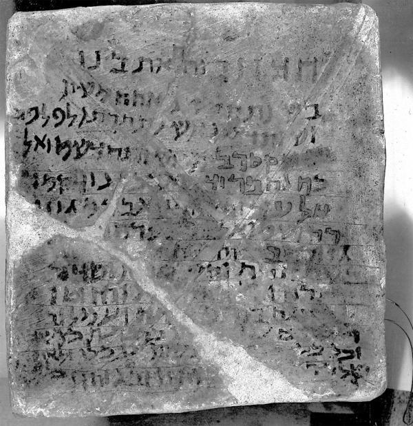 Building Inscriptions Synagogue Of Dura Europos