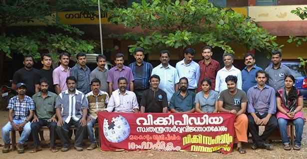 malayalam-wikipedia-10th-anniversary