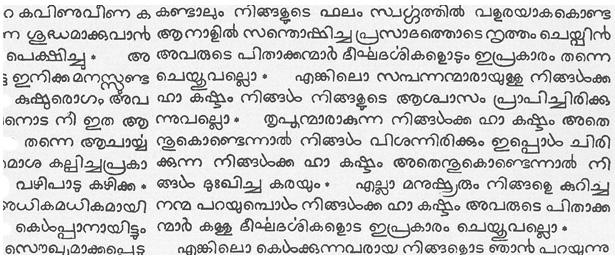 Introduction of Malayalam Writing System
